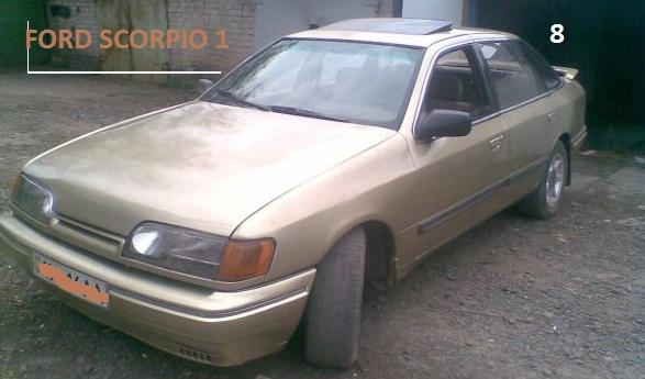 Ford_Scorpio_1273509007.jpg